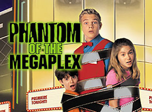 dcom_phantom_megaplex