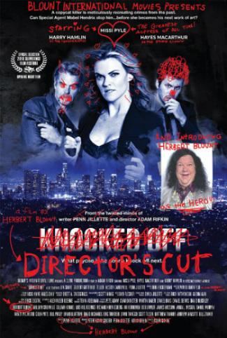 director-s-cut
